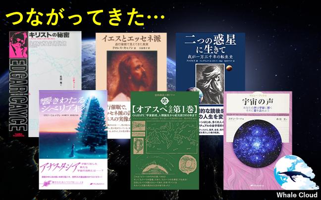栃木県出張と個人的雑談