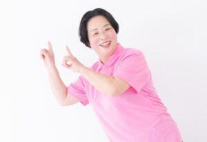 パーキンソン病60代女性 あくび実践で目が大きくなった まぶたが軽い