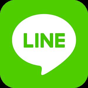 LINEライン